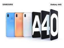 A40-coloured4