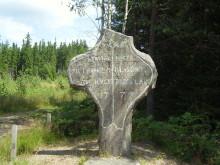 Halland - vägvisaren utanför Unnaryd, Hylte
