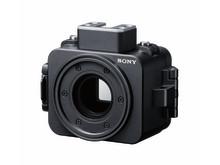 Sony_MPK-HSR1_01