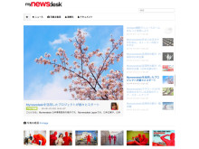 OZMA. Inc provides Mynewsdesk Digital PR service in Japan