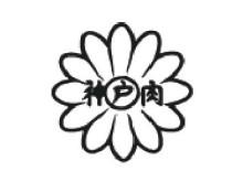 Stämpel av japansk krysantemum