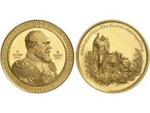 Alexander III - guldmedalje