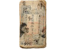 China, Chi'ing Dynasty, 1644 - 1911, 500 Cash Year 4 (1854)