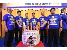 04_2017_YAMAHA FACTORY RACING TEAM 鈴鹿8耐3連覇祝賀会