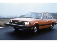 VESC (Volvo Experimental Safety Car), 1972