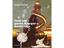 Ny bok om nöjeslivet på Djurgården