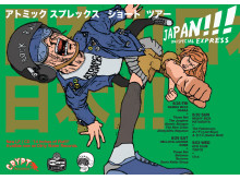 Atomic Suplex Japan Tour Poster