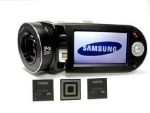 Videokamera MX20C