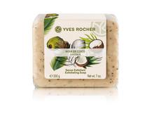 Coconut Sensual Exfoliating Soap