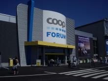 Portal Coop Forum