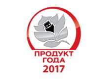 logo_pg_2017