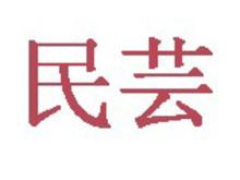 民芸 MINGEI - Japansk folkkonst