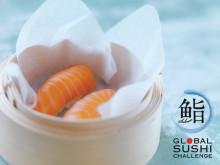 Global Sushi Challange