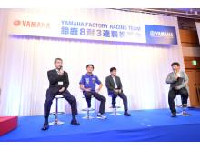 06_2017_YAMAHA FACTORY RACING TEAM 鈴鹿8耐3連覇祝賀会