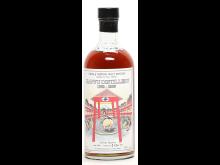 "1 bt. Hanyu ""Big Butt"", Single Nippon Malt Whisky 1988 A-A/B (bn)."