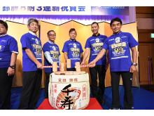 11_2017_YAMAHA FACTORY RACING TEAM 鈴鹿8耐3連覇祝賀会