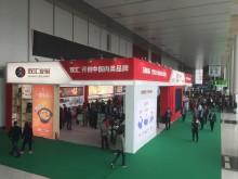 Shuanghui Groups monter på CIMIE 2017