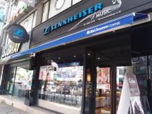 Sennheiser Music Cafe Entrance