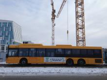 Eurovision School Contest-bussen på väg över Öresundsbron