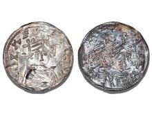 Mønt fra Oluf Hungers regeringsperiode. Vurdering: 120.000-140.000 kr.