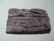 Berit Lindfeldt, Golv, 1985, 71x43x9cm, terrakotta, järntråd (foto Lisbet Ahnoff)