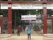 Chittagong 2. Foto: SOS Barnbyar.