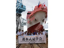 Naming ceremony attended by members of the Japan Sea Cadet Foundation Shimizu