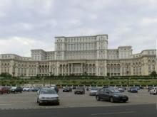 Parlamentpalatset