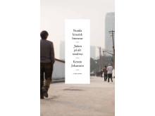 Oslagsbild Nutida kinesisk litteratur