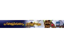 Arabian Nights videokolikkopeli uutuutena Vera&John Kasinolla