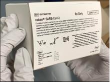 Roche sars-CoV-2 test image