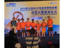 Länderverteter aller Nationen zur Qingdao Sailing Week