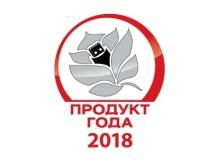 Продукт года 2018_logo