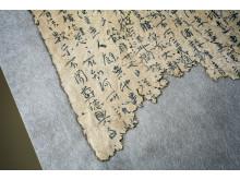 Ett av världens äldsta papper