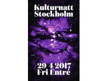 Kulturnatt Stockholm 2017 - manér