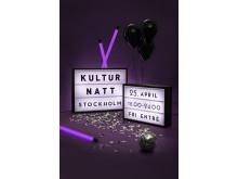 Kulturnatt Stockholm 2015