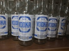 Fake vodka c4