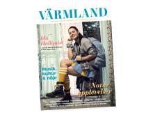 Front magasin Visit Värmland 2017