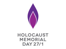 Holocaust Memorial Day 2014