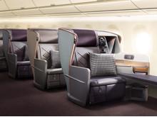 A350 ULR business class vue