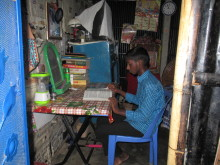 Chittagong 4. Foto: SOS Barnbyar.