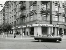 Dropp Inn 1960-tal