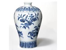 Sjælden Ming meiping vase, 1403-1423, højde:  29 cm. Vurdering: 300.000-500.000 kr.