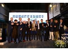 Lansering av norskproduserte produkter i Kina