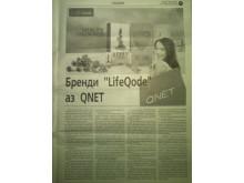 QNet обновил серию продуктов для здоровья LifeQode /QNet updated series of LifeQode products