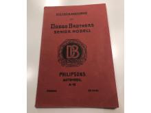 Instruktionsbok för automobil