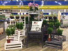 Trädgård och uteliv hos K-rauta