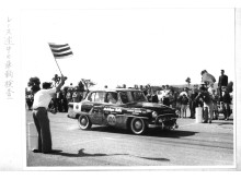 1957 Crown Mobilgas Australia