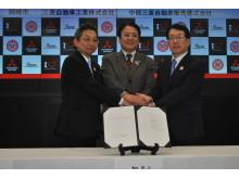MMC - Disaster Cooperation - Okazaki