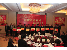 Prize ceremony in China - 2nd fastest growing company
